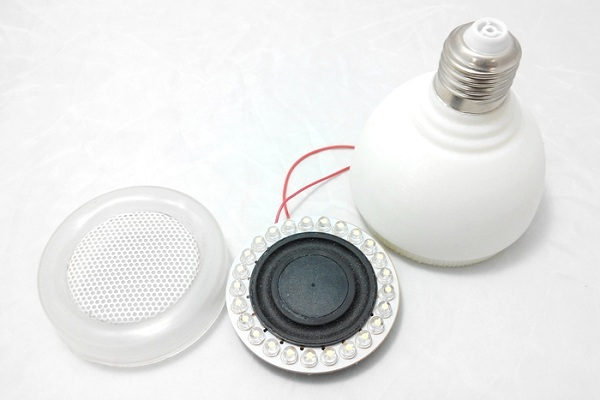 airbulb 2.1